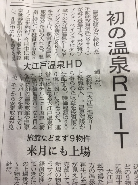 f:id:soubanofukunokami:20160728085324j:plain