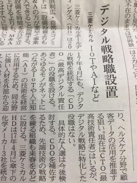f:id:soubanofukunokami:20160810085257j:plain