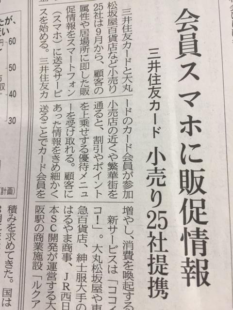 f:id:soubanofukunokami:20160818090124j:plain