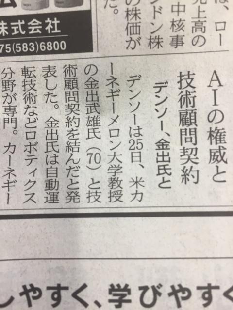 f:id:soubanofukunokami:20160826085858j:plain