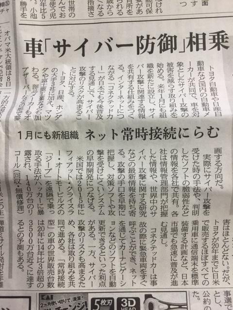 f:id:soubanofukunokami:20160909085506j:plain