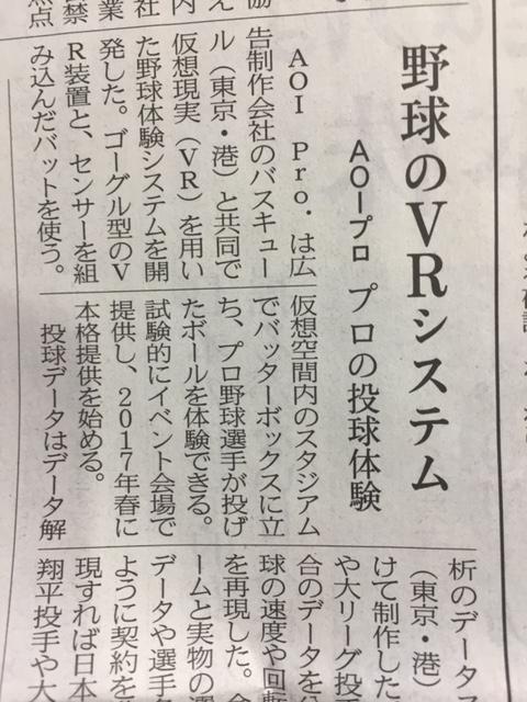 f:id:soubanofukunokami:20160921085426j:plain