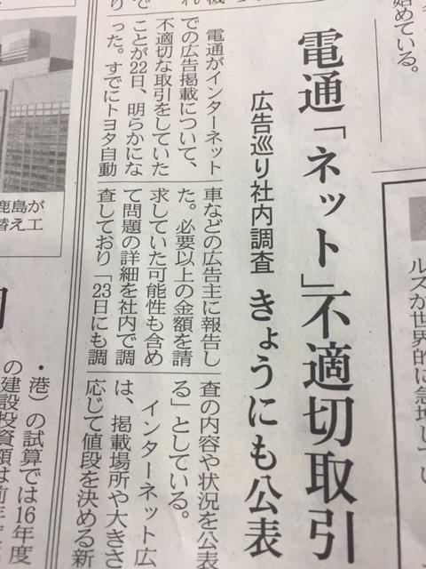 f:id:soubanofukunokami:20160923090015j:plain