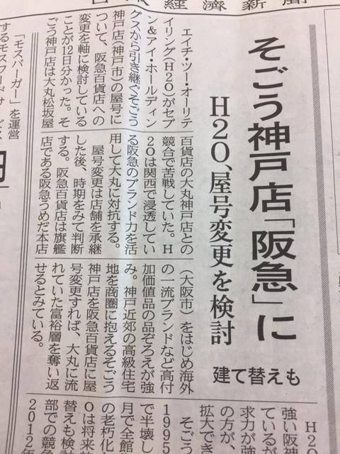 f:id:soubanofukunokami:20161013090607j:plain