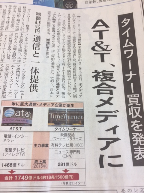 f:id:soubanofukunokami:20161024085647j:plain