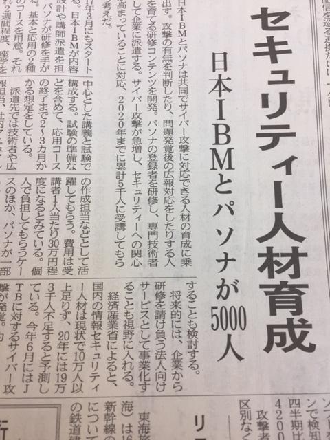 f:id:soubanofukunokami:20161117092137j:plain