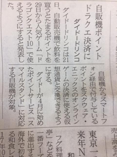 f:id:soubanofukunokami:20161122085156j:plain