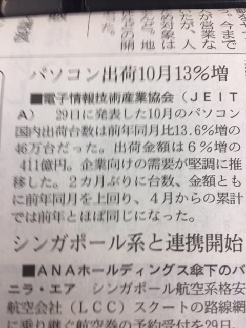 f:id:soubanofukunokami:20161130085358j:plain