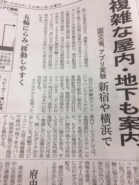 f:id:soubanofukunokami:20161201084849j:plain