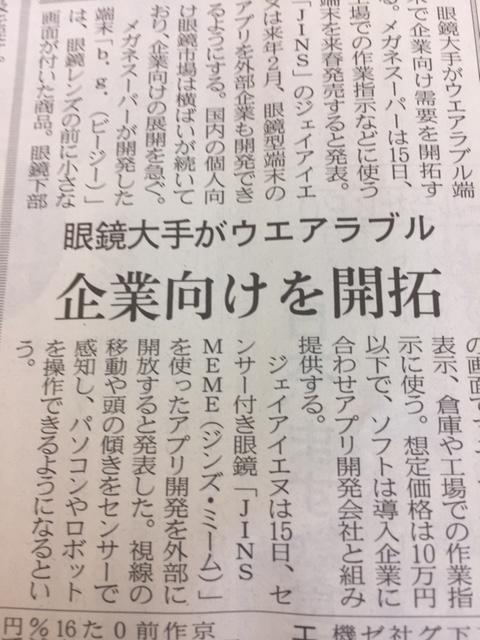 f:id:soubanofukunokami:20161216084738j:plain