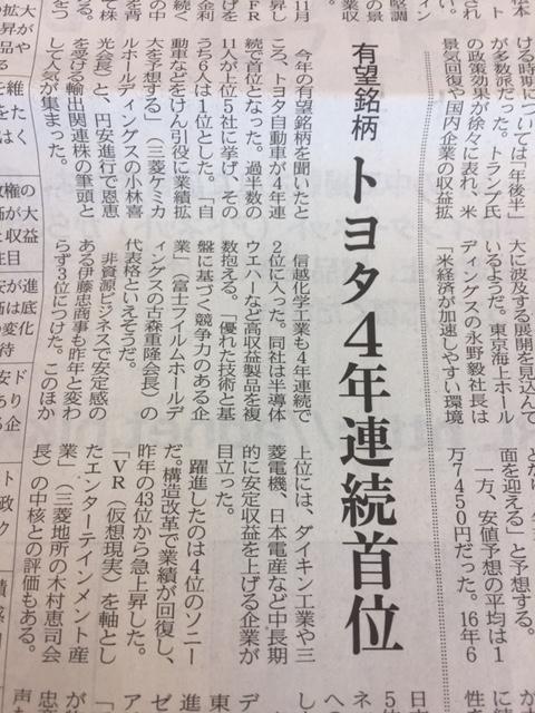 f:id:soubanofukunokami:20170104081620j:plain