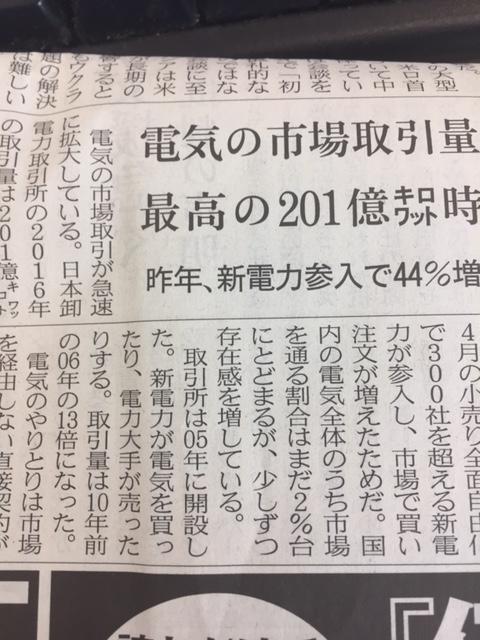 f:id:soubanofukunokami:20170130083620j:plain