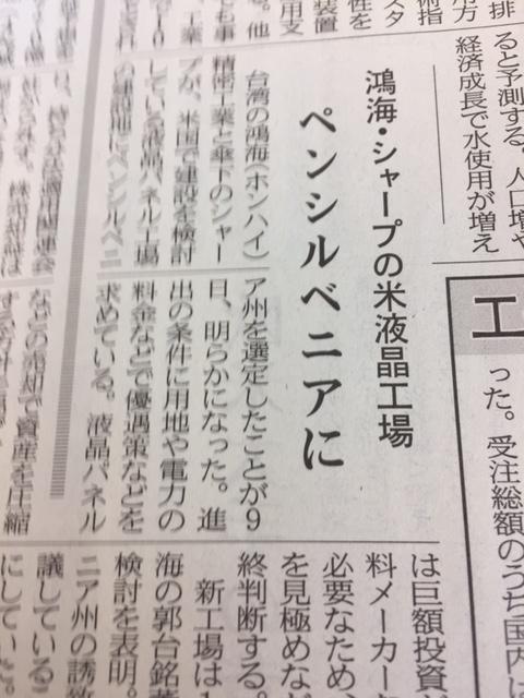 f:id:soubanofukunokami:20170210083231j:plain