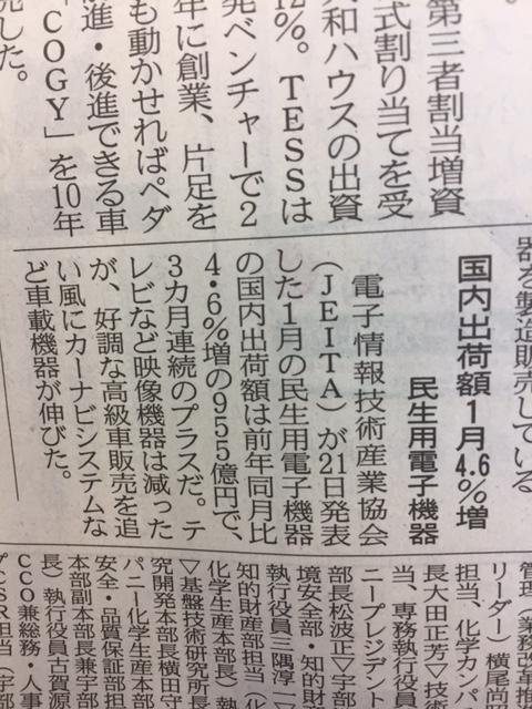 f:id:soubanofukunokami:20170222084336j:plain