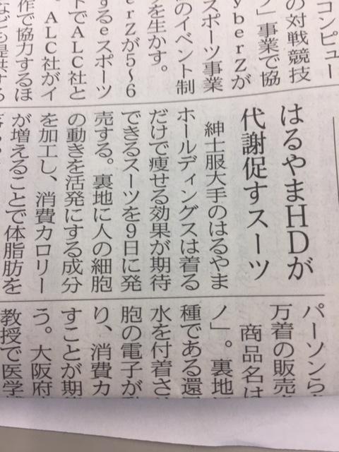 f:id:soubanofukunokami:20170309085312j:plain