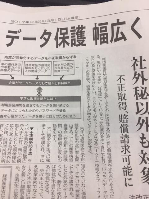 f:id:soubanofukunokami:20170315085515j:plain