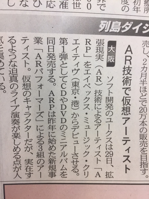 f:id:soubanofukunokami:20170327084748j:plain