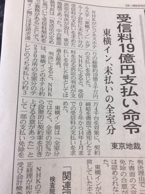f:id:soubanofukunokami:20170330083925j:plain