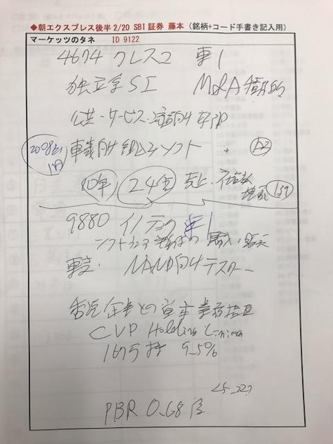 f:id:soubanofukunokami:20170907234118j:plain