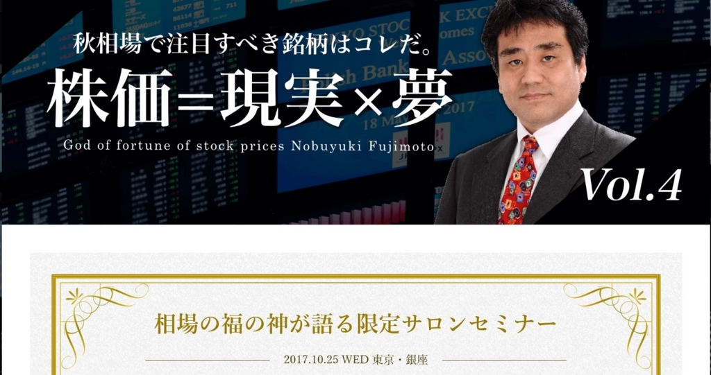 f:id:soubanofukunokami:20171008095514j:plain