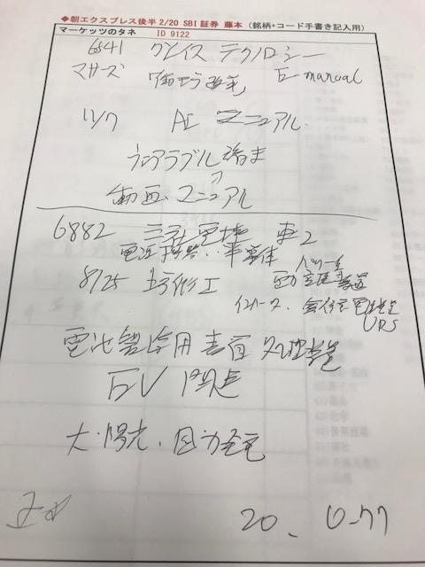 f:id:soubanofukunokami:20171027081100j:plain