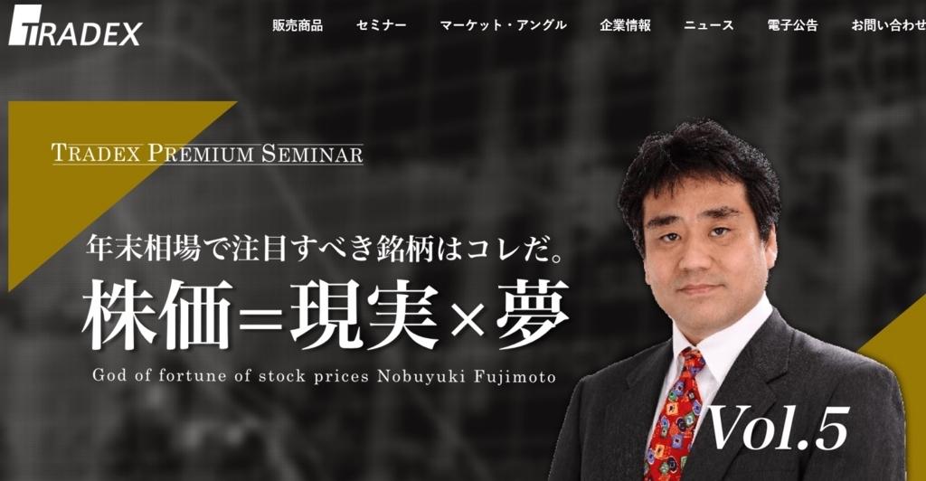 f:id:soubanofukunokami:20171111215241j:plain