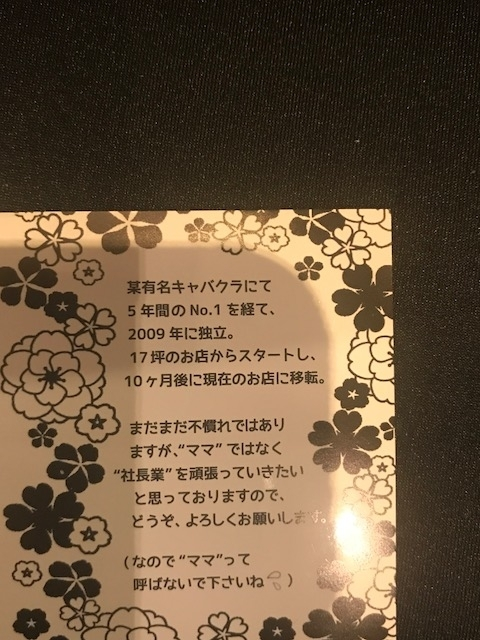 f:id:soubanofukunokami:20180215153453j:plain