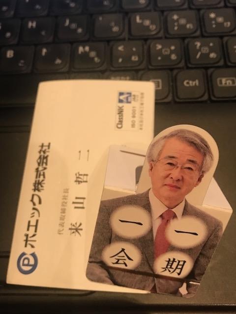 f:id:soubanofukunokami:20180215153532j:plain