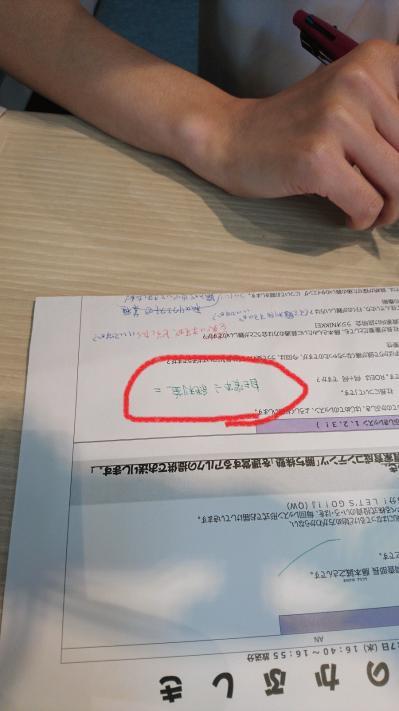 f:id:soubanofukunokami:20180705205053j:plain