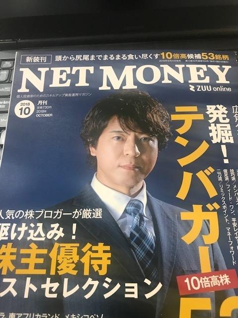 f:id:soubanofukunokami:20180824103229j:plain