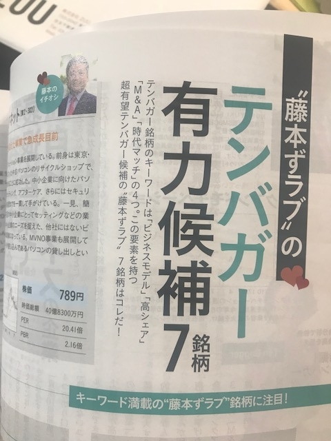 f:id:soubanofukunokami:20180824103240j:plain