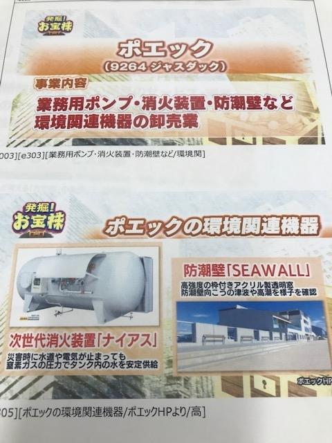 f:id:soubanofukunokami:20181002174206j:plain