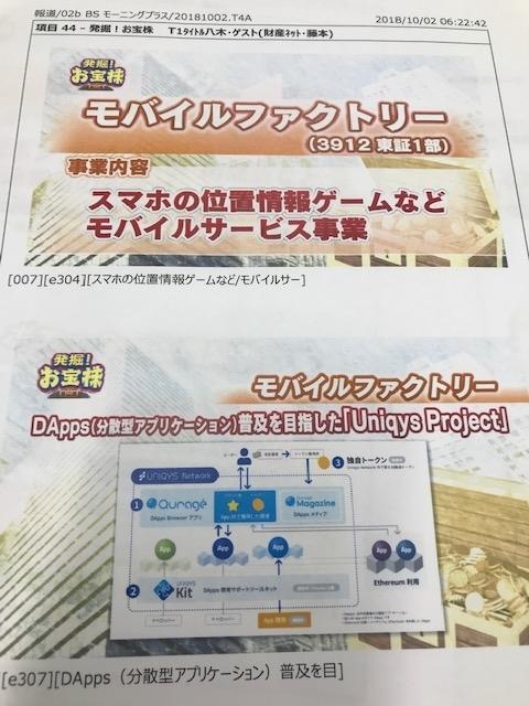 f:id:soubanofukunokami:20181002174219j:plain