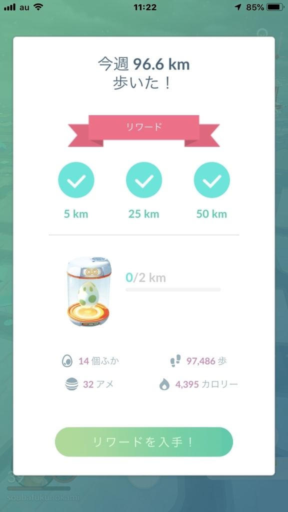 f:id:soubanofukunokami:20190211145822j:plain
