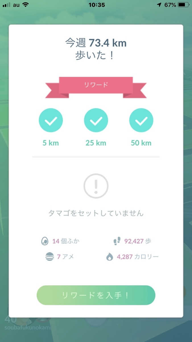 f:id:soubanofukunokami:20190618082059j:plain