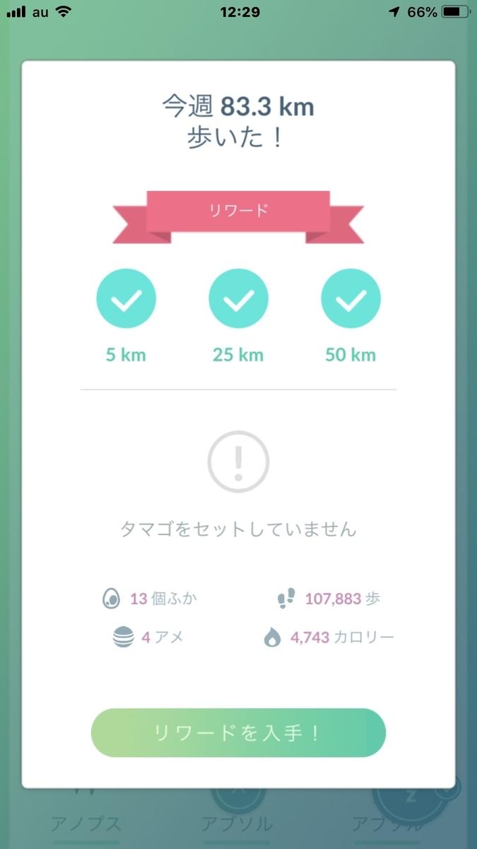 f:id:soubanofukunokami:20190625075942j:plain