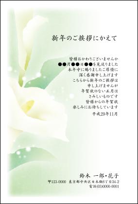f:id:soubundou:20170920144728p:plain