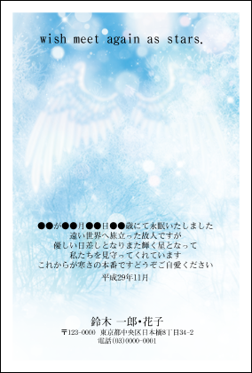 f:id:soubundou:20170920144738p:plain