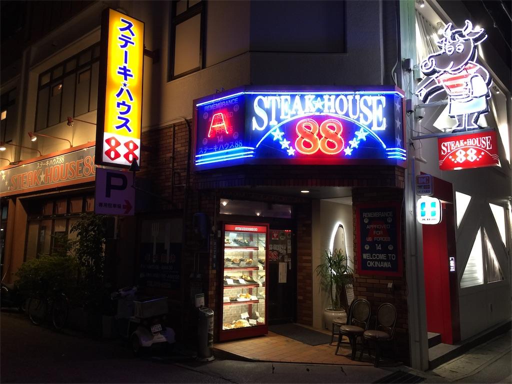 f:id:soudahikoukininorou:20170620135359j:image