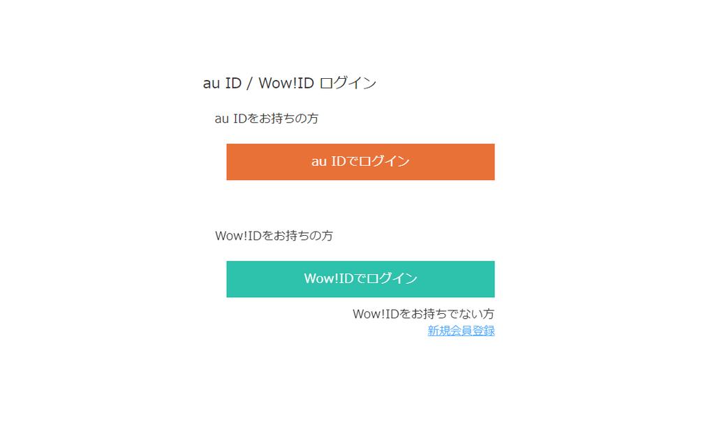 f:id:soufu34141991:20190306205627p:plain