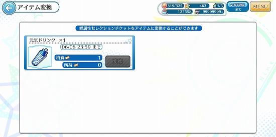 f:id:soufu34141991:20190604221219j:plain