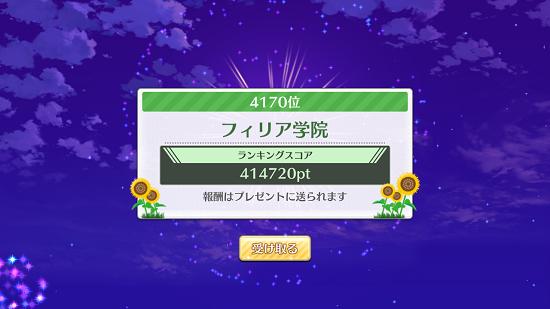 f:id:soufu414:20171212003629p:plain