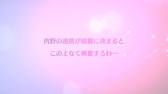 f:id:soufu414:20180105010817p:plain