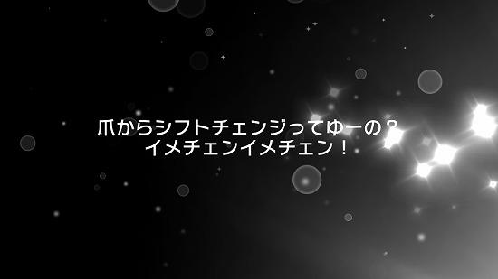 f:id:soufu414:20180510230636j:plain