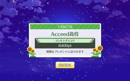 f:id:soufu414:20181102000326j:plain