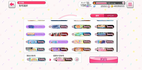 f:id:soufu414:20181102011406j:plain