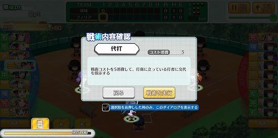 f:id:soufu414:20190220172621j:plain