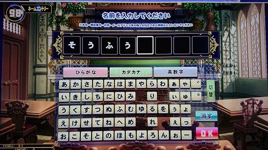 f:id:soufu414:20200618024856j:plain