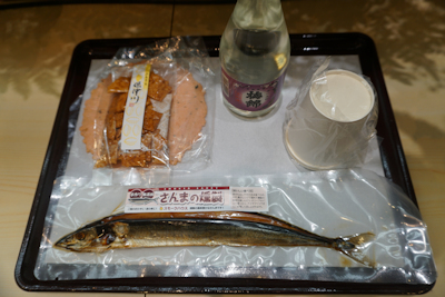 f:id:sougi-yuguchi:20210617110519j:plain