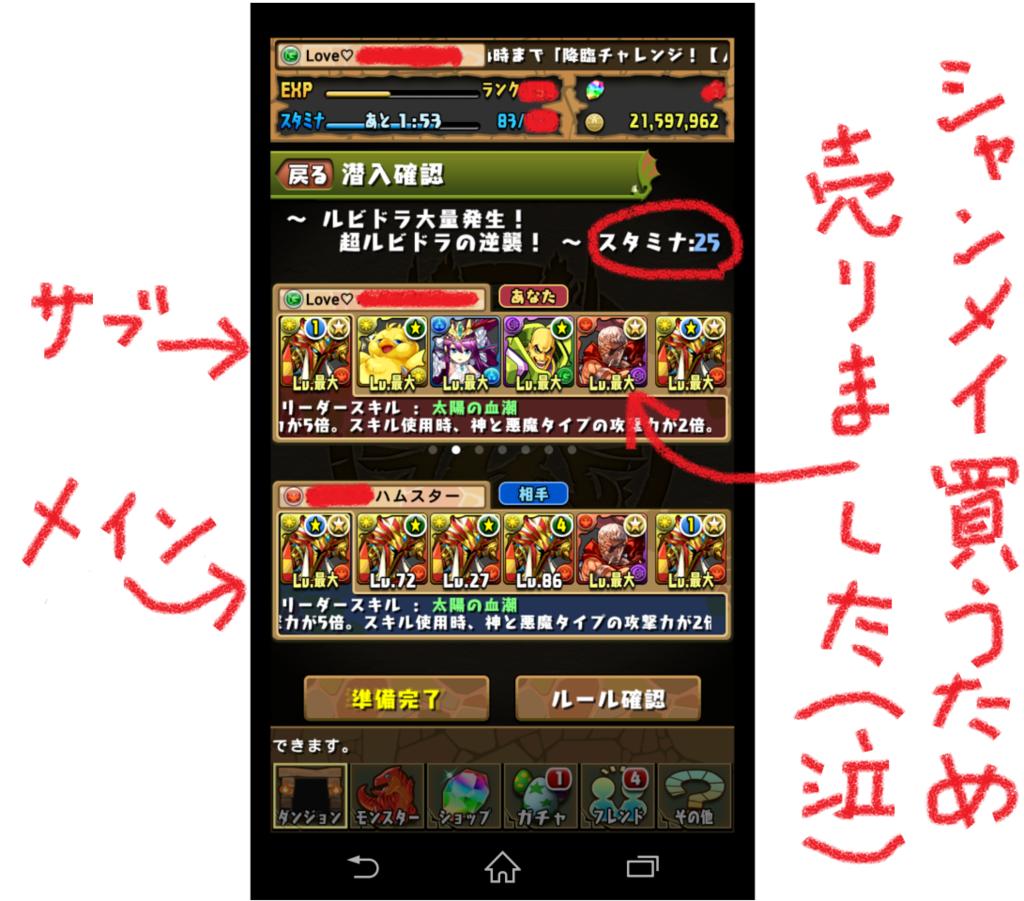 f:id:souichimi:20160602112855p:plain